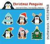 vector flat icon set. festive... | Shutterstock .eps vector #485198968