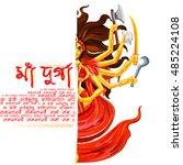 illustration of goddess durga... | Shutterstock .eps vector #485224108