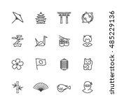japanese theme vector icon set... | Shutterstock .eps vector #485229136