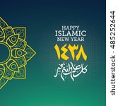 happy new hijri year 1438 ... | Shutterstock .eps vector #485252644
