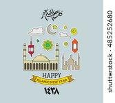 happy new hijri year 1438 ... | Shutterstock .eps vector #485252680