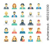 people avatars colored vector... | Shutterstock .eps vector #485315530