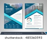 front and back page annual... | Shutterstock .eps vector #485360593