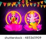 hindu goddess lakshmi and lord... | Shutterstock .eps vector #485365909