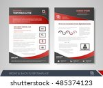 front and back page annual... | Shutterstock .eps vector #485374123