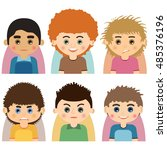 vector male man character faces ... | Shutterstock .eps vector #485376196