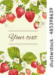 vector strawberry vertical... | Shutterstock .eps vector #485398639
