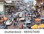 kampala  uganda   circa...   Shutterstock . vector #485427640