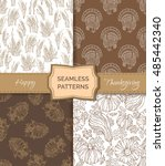 vector set of sepia seamless... | Shutterstock .eps vector #485442340