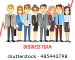 business team vector concept... | Shutterstock .eps vector #485443798