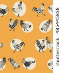 seamless texture with roosters  ... | Shutterstock .eps vector #485445838