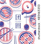 chinese new year reunion dinner ... | Shutterstock .eps vector #485465353