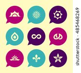 vector flat icons set   nature... | Shutterstock .eps vector #485468269
