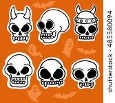 skull set. hand drawn halloween | Shutterstock .eps vector #485580094