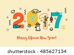 chinese new year flat line... | Shutterstock .eps vector #485627134