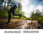 trail running athlete moving... | Shutterstock . vector #485633458