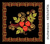 traditional russian pattern... | Shutterstock .eps vector #485656936