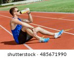last minutes before next run.... | Shutterstock . vector #485671990