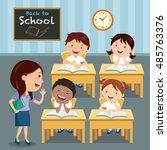 school kids studying in...   Shutterstock .eps vector #485763376