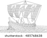 stylized ancient greek galley ... | Shutterstock .eps vector #485768638