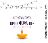vector illustration of diwali... | Shutterstock .eps vector #485807494