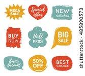 vector set of comic speech... | Shutterstock .eps vector #485890573