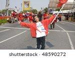 bangkok   thailand   march 13 ...   Shutterstock . vector #48590272