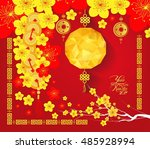 happy chinese new year 2017... | Shutterstock . vector #485928994