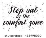 motivational and inspirational... | Shutterstock . vector #485998030