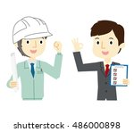real estate salesman and...   Shutterstock .eps vector #486000898