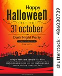halloween party vector... | Shutterstock .eps vector #486030739