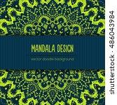 vector mandala decor for your... | Shutterstock .eps vector #486043984