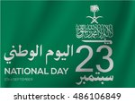 vector illustration of saudi... | Shutterstock .eps vector #486106849