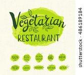 vegetarian reataurant  logo ... | Shutterstock .eps vector #486189184