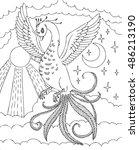 coloring page. fantasy bird...   Shutterstock .eps vector #486213190
