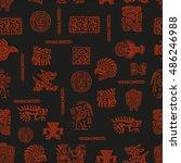 vector maya seamless pattern....   Shutterstock .eps vector #486246988