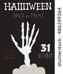 happy halloween card   Shutterstock .eps vector #486249364