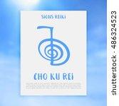 sacred geometry. reiki symbol.... | Shutterstock .eps vector #486324523