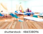 look out from the table  blur... | Shutterstock . vector #486538096