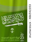 vector illustration of saudi... | Shutterstock .eps vector #486542353