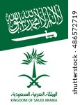 vector illustration of saudi... | Shutterstock .eps vector #486572719