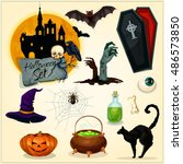 horror decoration elements for... | Shutterstock .eps vector #486573850