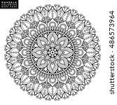 flower mandala. vintage... | Shutterstock .eps vector #486573964
