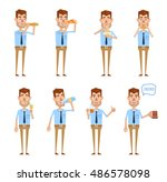 set of businessman characters... | Shutterstock .eps vector #486578098