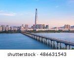 Seoul Subway and Seoul City Skyline, South korea