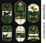 olive oil retro vintage gold... | Shutterstock .eps vector #486665866