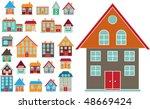 20 cute buildings. vector