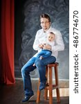 portrait of happy father and... | Shutterstock . vector #486774670