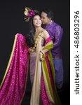 sensual wedding couple  groom... | Shutterstock . vector #486803296