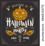 halloween poster or invitation. ... | Shutterstock .eps vector #486810370